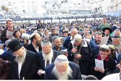 Mass Prayer Rally At Kotel Against 'Kerry's Decrees'